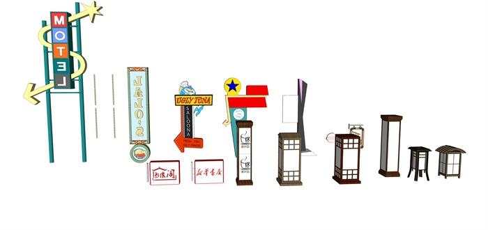 各种景区商业店铺招牌su精品模型(6)