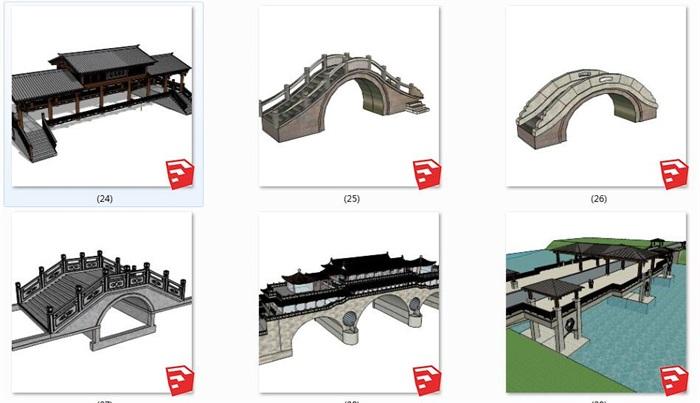 24款中式景观桥石桥木桥(1)