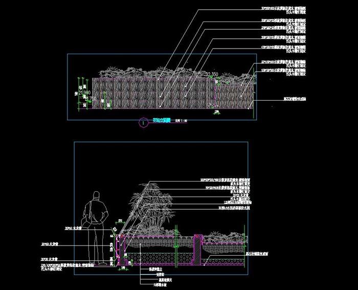 台阶及花坛详图(2)