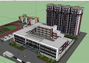 小学+幼儿园+高层住宅建筑SU(草图大师)模型