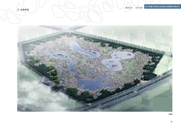 济南生态湿地白云湖公园_湿地公园规划设计_济南白云湖湿地规划