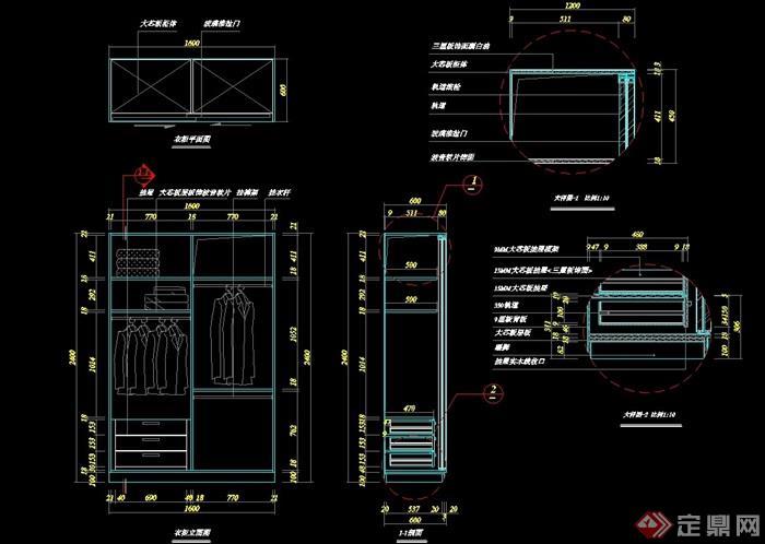 双开衣柜完整设计cad详图