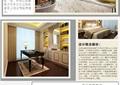 住宅详细的完整室内毕业设计psd展板