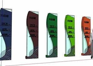 5款简约造型标志牌素材SU(草图大师)模型
