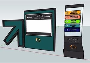 两款现代风格路牌指示牌SU(草图大师)模型
