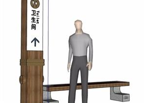 指示牌及坐凳素材SU(草图大师)模型