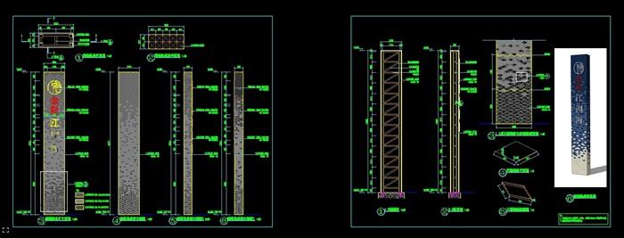 精神堡垒全套CAD施工图(1)