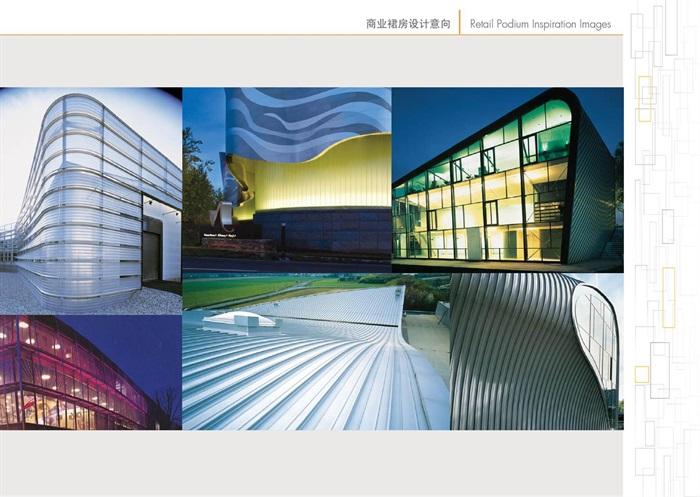 天津某陽光新業中心建筑概念設計(1)
