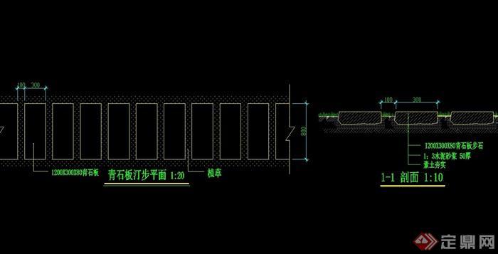 详细的汀步设计cad平剖面图