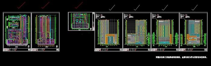 万豪现代五星级酒店旅店宾馆建筑施工图设计(5)