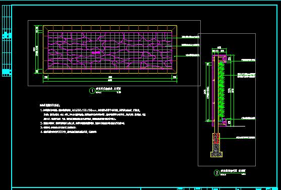 垂直绿化墙(1)