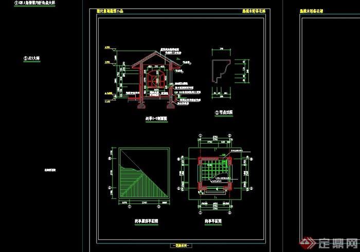 园林景观详细的完整岗亭cad施工图