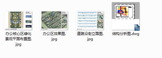 50套园林景观平立面施工图效果图方案文本、规划平面(2)