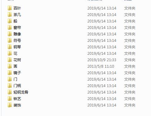 01-cad专业素材库(1)
