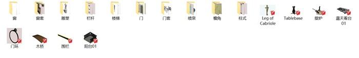 SU【组件】(4)