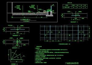 广场路面结构节点图