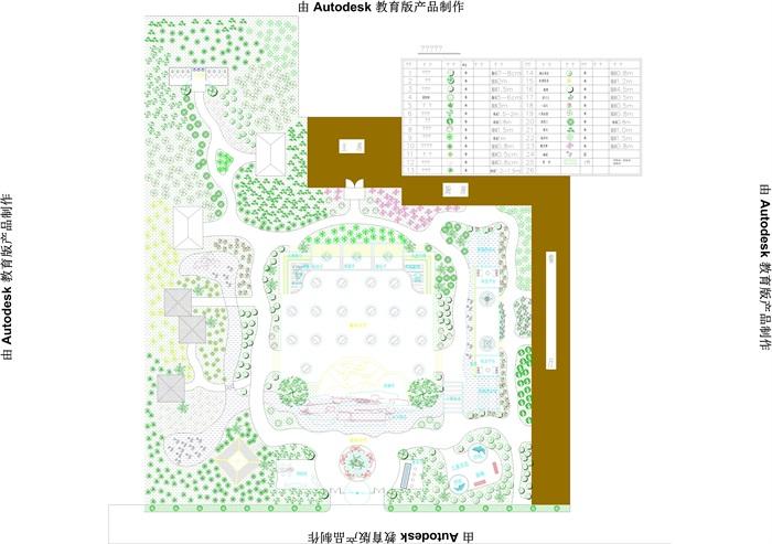 温室农家院(1)