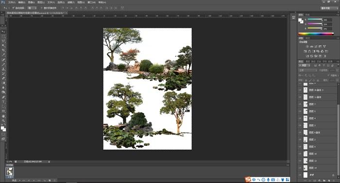 園林景觀后期制作組景分層素材psd(3)