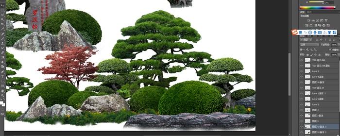 造型樹組景后期制作素材psd(3)