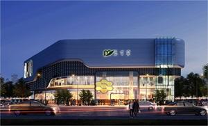 領賢設計案例——深圳吉百家購物中心設計說明