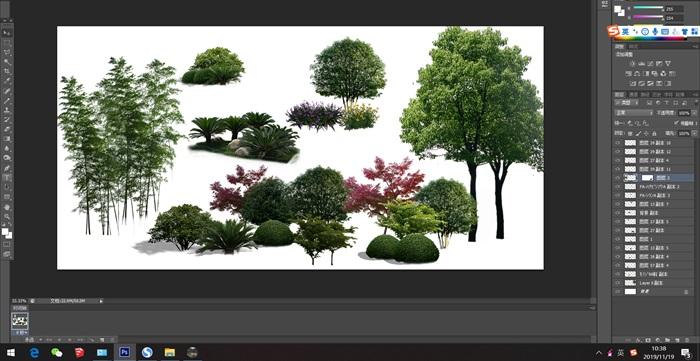 園林景觀中植物后期制作素材psd3(1)