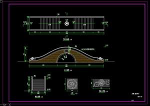 中式风格详细的完整拱桥设计cad施工图