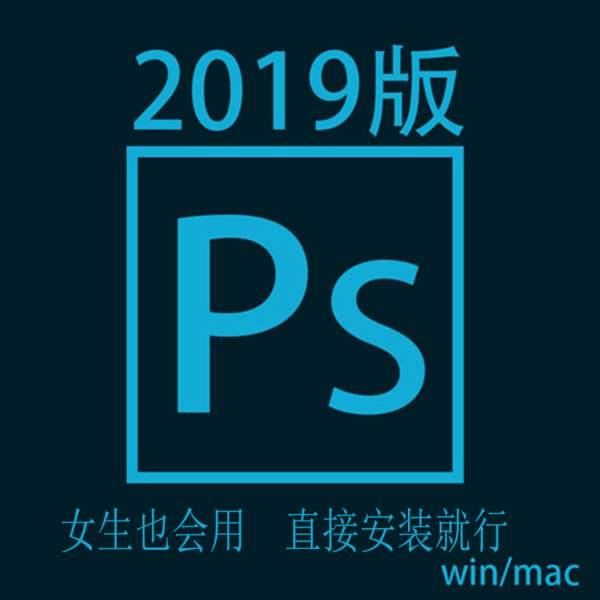 Photoshop(2)