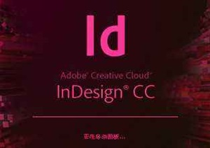 Adobe-InDesign-CC2019