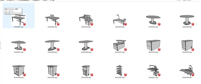 办公桌椅SU模型集合(1)