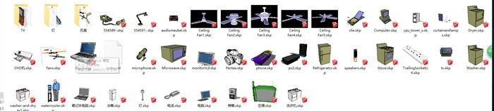 各种电器SU模型集合(1)