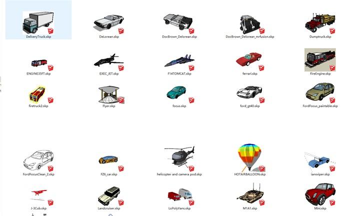 各种交通工具 汽车 马车  火车 船 等SU模型集合(1)