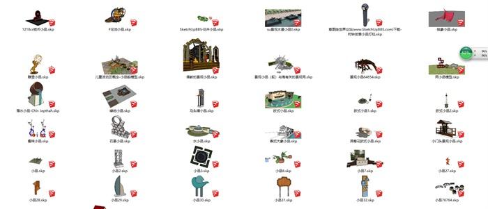各种景观小品SU模型集合(2)