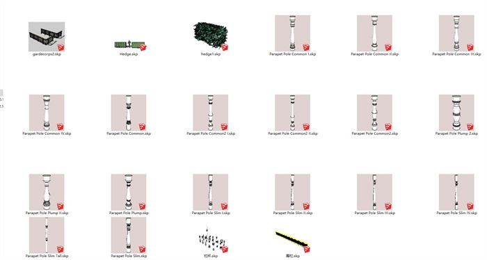 各种栏杆SU模型集合(1)