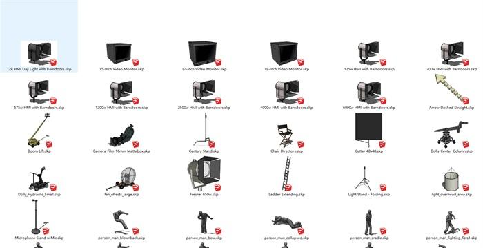 各种摄影舞台用品SU集合(1)