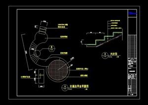 详细的阶梯剖面cad详图