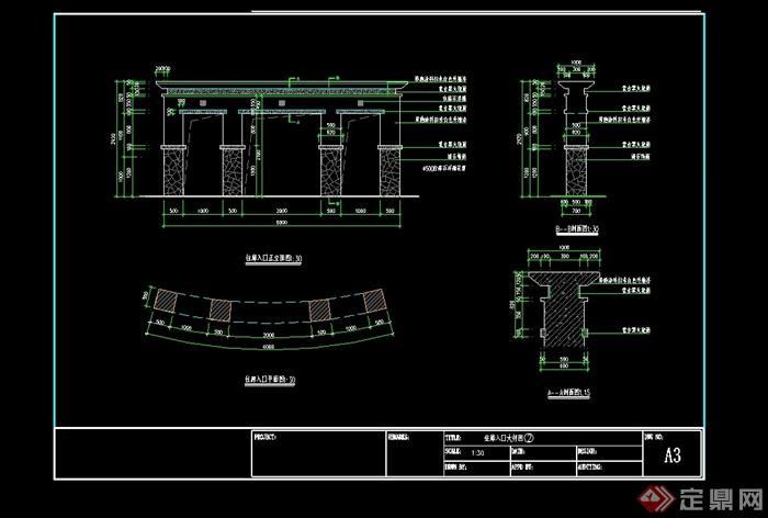 详细的完整入口廊架景观设计cad施工图
