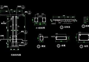 详细的整体花架cad结构图