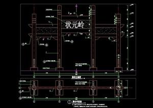 中式风格牌坊素材cad施工图