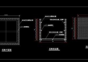 方形花钵详细设计cad施工图