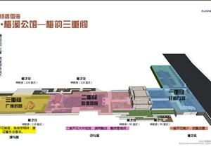 070中海中海吴江芦荡路项目景观设计投标版示范区上海贝伦汉斯景观