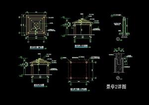 详细的景亭素材设计cad施工图
