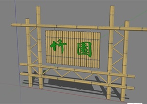 民宿景区简易标识牌竹子工艺、竹园