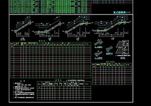 詳細的建筑樓梯表cad圖