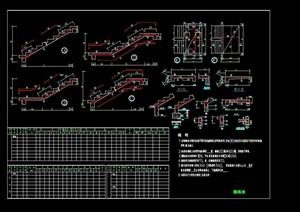某建筑楼梯表素材cad方案