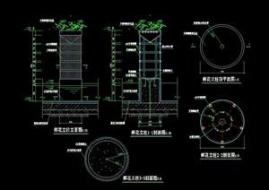 园林景观柱子小品节点素材cad施工图