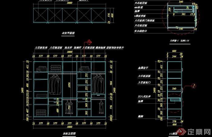 詳細的完整主臥衣柜cad施工詳圖