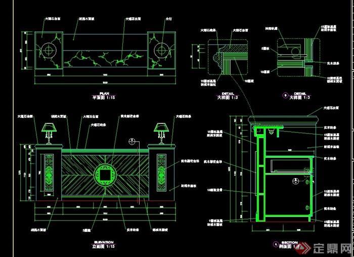 酒家过厅服务台详细设计cad详图