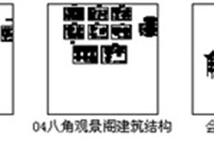 061-上海桥梓湾商城会所仿古建筑施工图