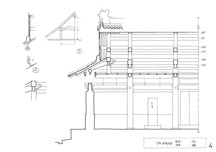 085-大学古建筑测绘图(5)