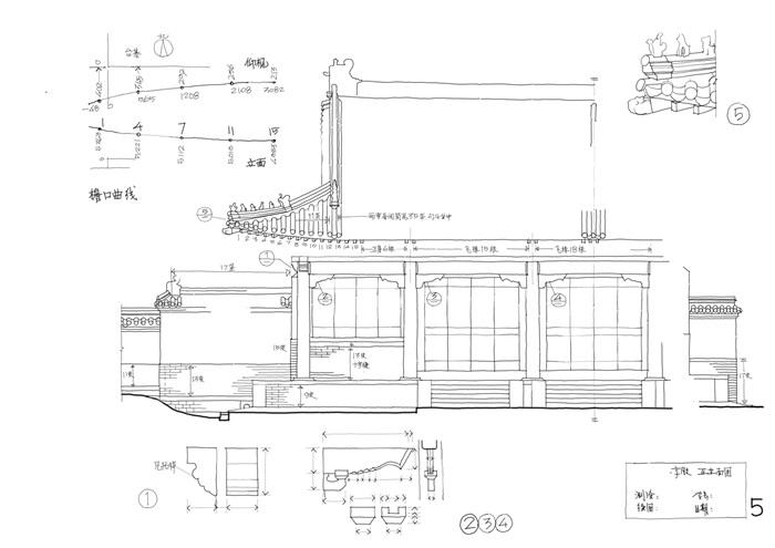 085-大学古建筑测绘图(6)